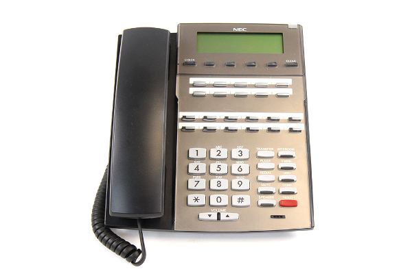 Call Forwarding On The NEC DSX Phone