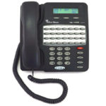 Setting The Reminder-Extension On The Tadiran Emerald Ice Phone